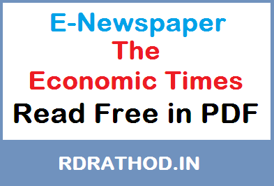 The Economic Times E-Newspaper of India | Read e paper Free News in English Language on Your Mobile @ ePapers-daily