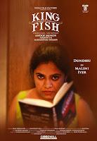 dundhu renjeev, king fish in malayalam, king fish malayalam, king fish moive, king fish malayalam movie, mallurelease