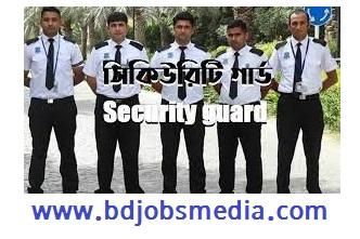 Security And Supervisor Guard Jobs Circular - সিকিউরিটি গার্ড ও সুপারভাইজার নিয়োগ বিজ্ঞপ্তি - আজকের চাকরির খবর ২০