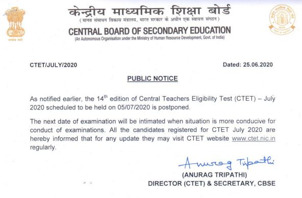 image: CTET JULY 2020 Postponement Notice 25.06.2020 @ TeachMatters