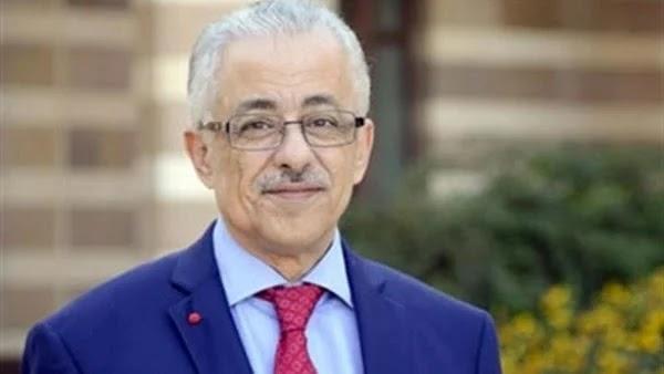 وزير التعليم يؤكد إلغاء امتحانات الفصل الدراسي الثاني