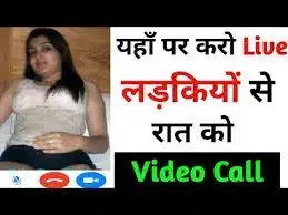 Call chatting video online Limco: Live