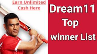 Dream11 Top winner List | Dream 11 Prediction Today