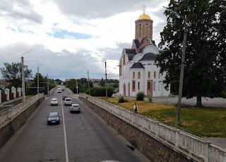 Біла Церква. Замкова гора. Вул. Дружби. Храм святого великомученика Георгія Побідоносця