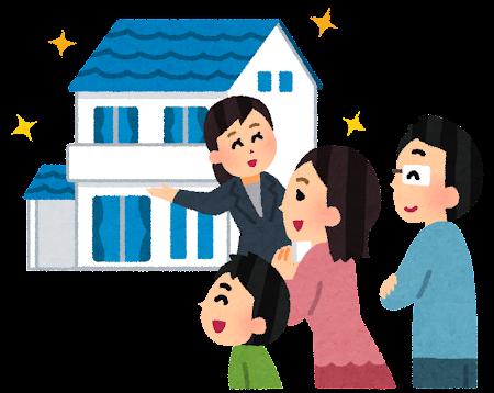 家の見学をしている家族のイラスト