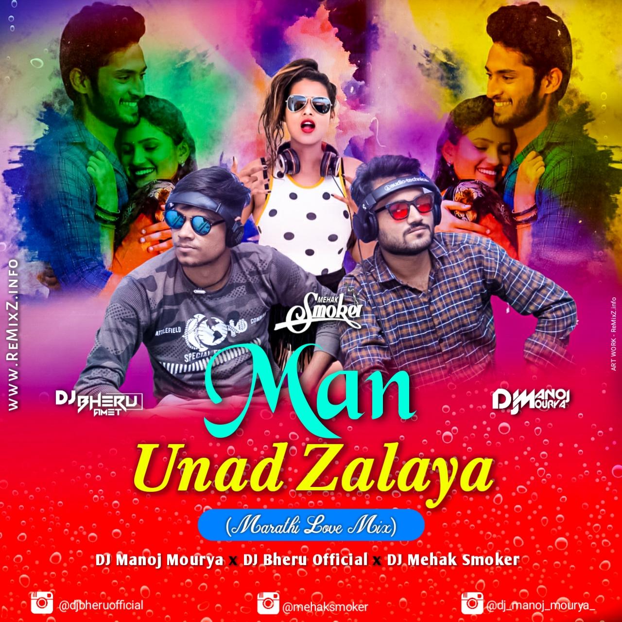 man-unad-zalaya-marathi-love-mix.jpg
