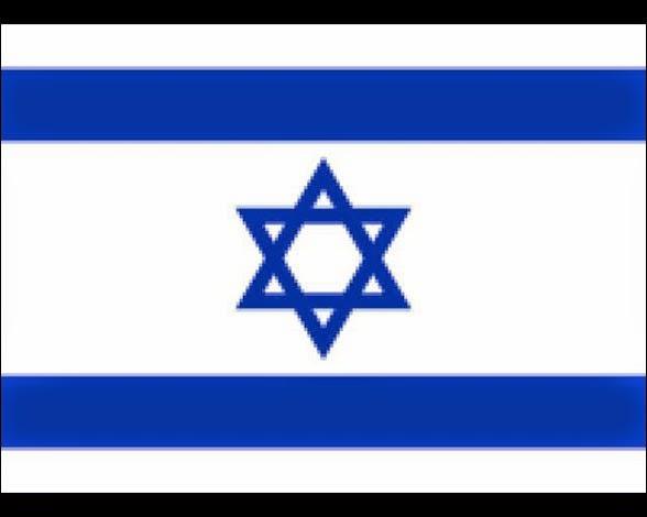 bandera roja blanca y azul con un escudo