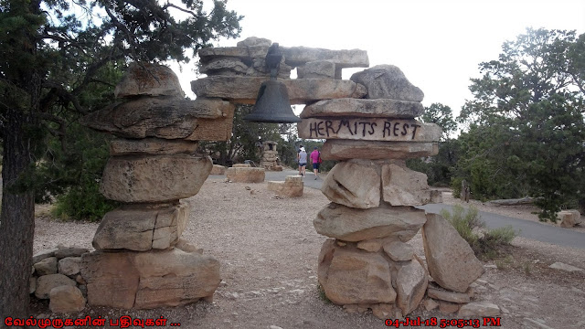 Hermits Rest Grand Canyon Entry arch