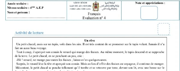 فرض اللغة الفرنسية المرحلة الرابعة للمستوى الرابع الدورة الثانية 2021