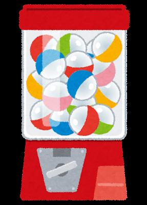 ガチャガチャ・カプセル自動販売機のイラスト