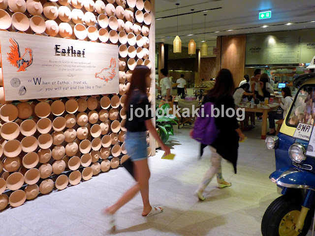 Eathai-Central-Embassy-Bangkok