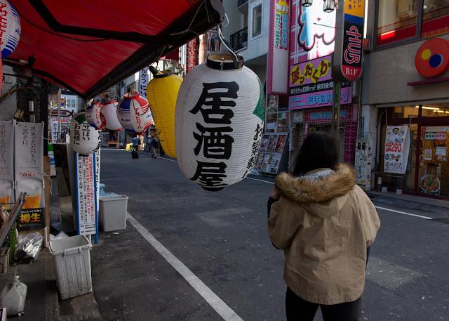Shinjuku Backstreets