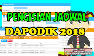 CONTOH Pengisian Menu Jadwal Di Dapodik 2018