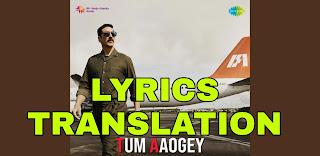 Tum Aaoge Lyrics in English   With Translation   – Bellbottom   Armaan Malik
