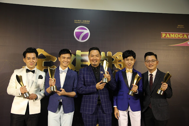 五大最受欢迎电视男艺人:苏进川、郑瑞钥、蔡子、李永钧、温绍平