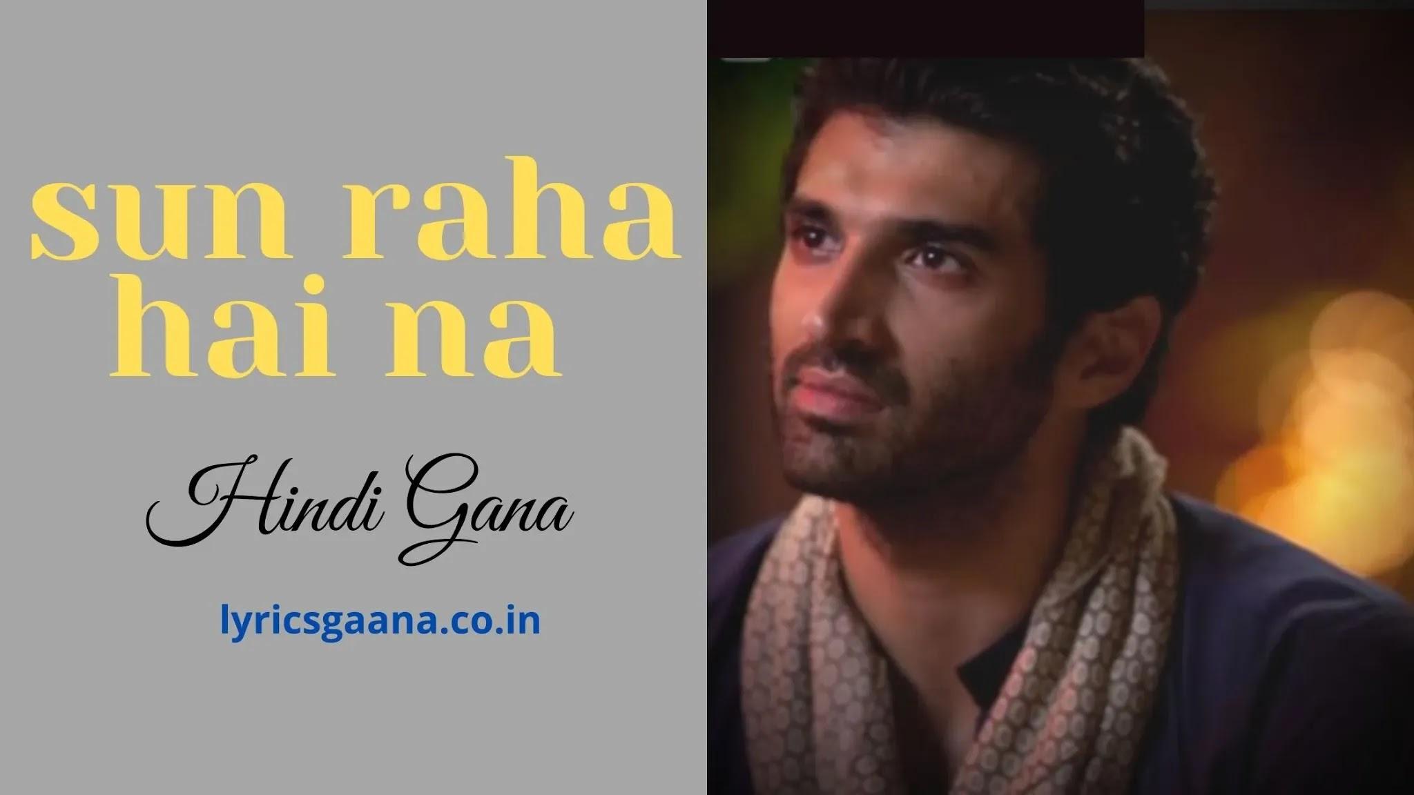 सुन रहा है ना Sun Raha Hai Na Tu Lyrics In Hindi - Aashiqui 2