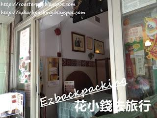 坪洲快車茶餐廳菜單
