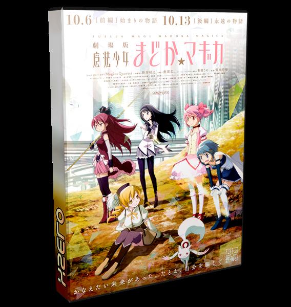 Mahou Shoujo Madoka Magica Movie 1 - Mahou Shoujo Madoka Magica Hajimari no Monogatari | Pelicula | BD + VL | Mega / 1fichier