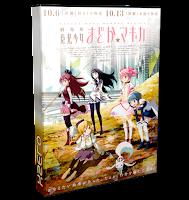 Ver Online Mahou Shoujo Madoka★Magica Movie 1: Hajimari no Monogatari