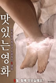 Download Film Delicious Movie (2016) Full Subtitle Indonesia