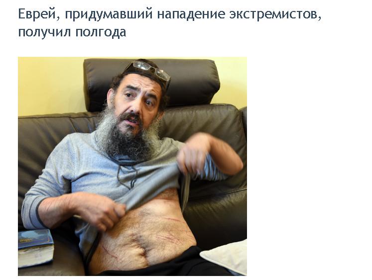 Помощью народные сказки мультфильм ссср Подъемный кран, экскаватор