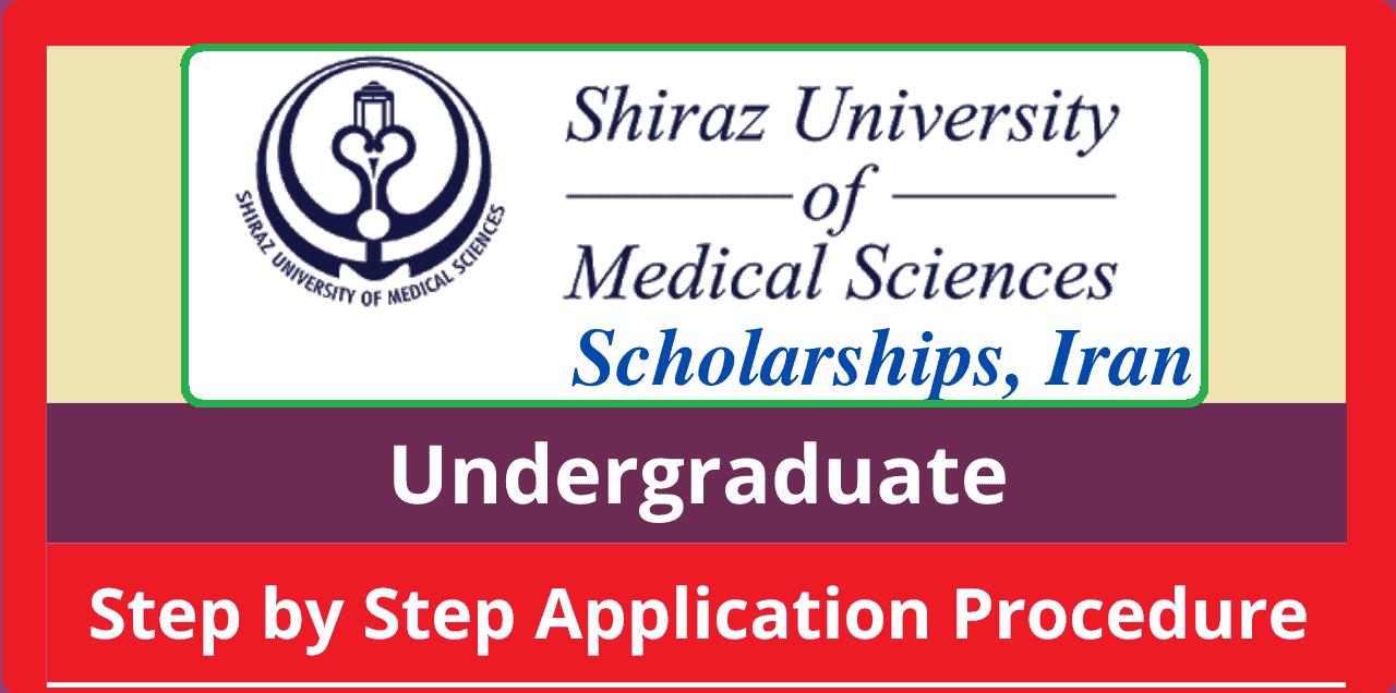 منحة جامعة شيراز للعلوم الطبية 2022 في ايران