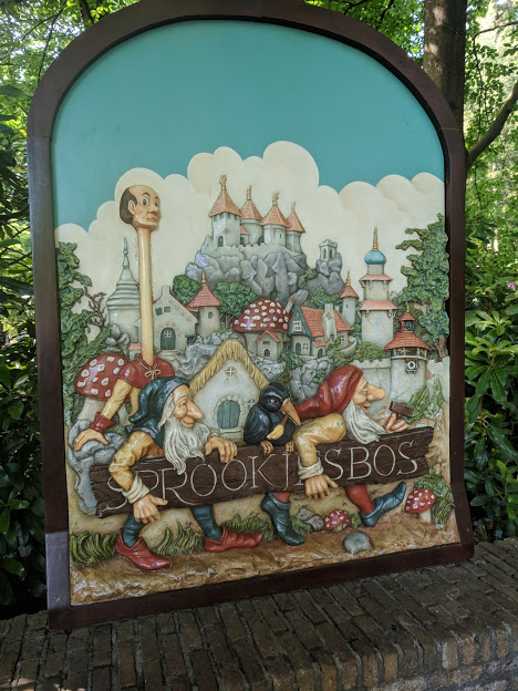 Photos from the Fairytale Forest at Efteling  - entrance