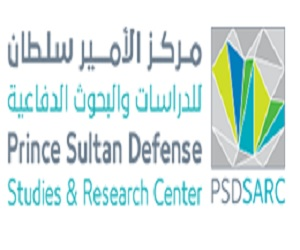 اعلان توظيف بمركز الأمير سلطان للدراسات والبحوث الدفاعية بالرياض