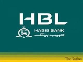 HBL Habib Bank Lamited latest Jobs Apply Now