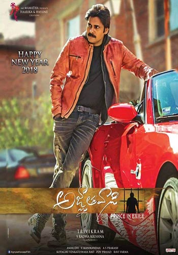Yevadu 3-Agnyaathavaasi 2018 Telugu Hindi Dubbed 480p 300MB HDRip