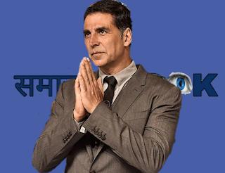 अक्षय कुमार : मंगलयान