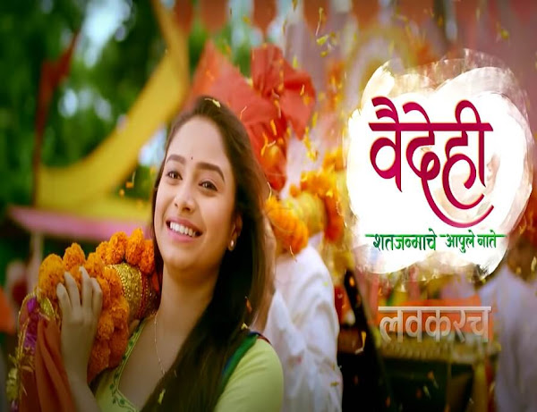 Sony Marathi Vaidehi wiki, Full Star Cast and crew, Promos, story, Timings, BARC/TRP Rating, actress Character Name, Photo, wallpaper. Vaidehi on Sony Marathi wiki Plot, Cast,Promo, Title Song, Timing, Start Date, Timings & Promo Details