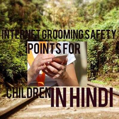 Internet Grooming Safety Points for Children In Hindi