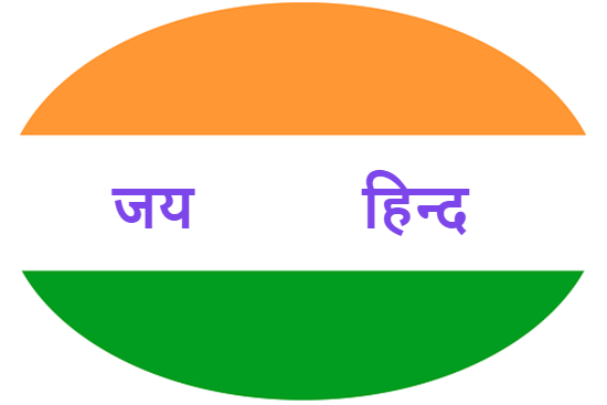 Indian Flag png HD Images Download