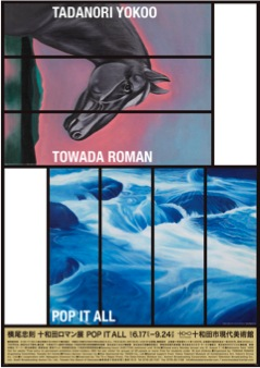 Tadanori Yokoo Towada Roman Exhibition: Pop It All at Towada Art Center, Aomori
