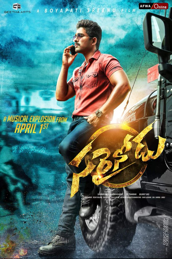 Sarrainodu Telugu Movie Download HD Full Free 2016 720p Bluray thumbnail