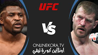 UFC 260 live stream: watch Miocic vs Ngannou 2 for free