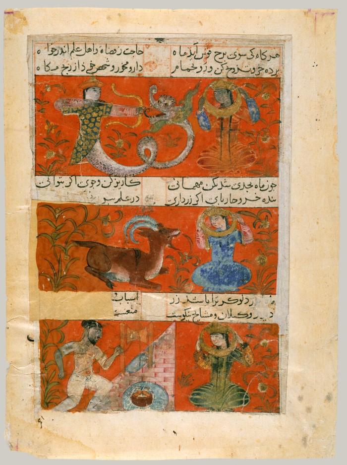 Фолиант из книги Муниса Аль-Ахрара фи дахаик Аль-ашар (Спутник свободного человека в тонкостях поэзии) Джаджарми