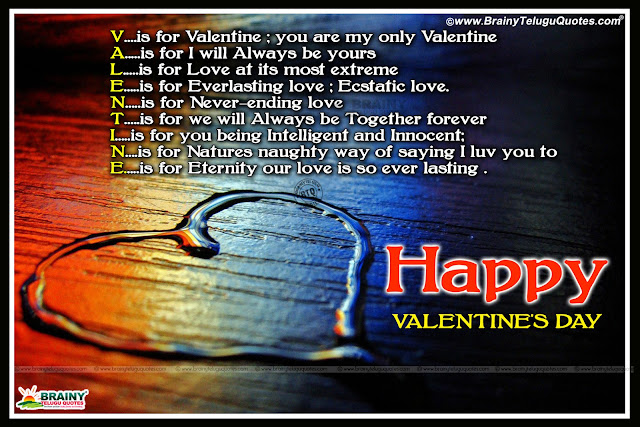 viral valentines day Greetings in English, english quotes on valentines day