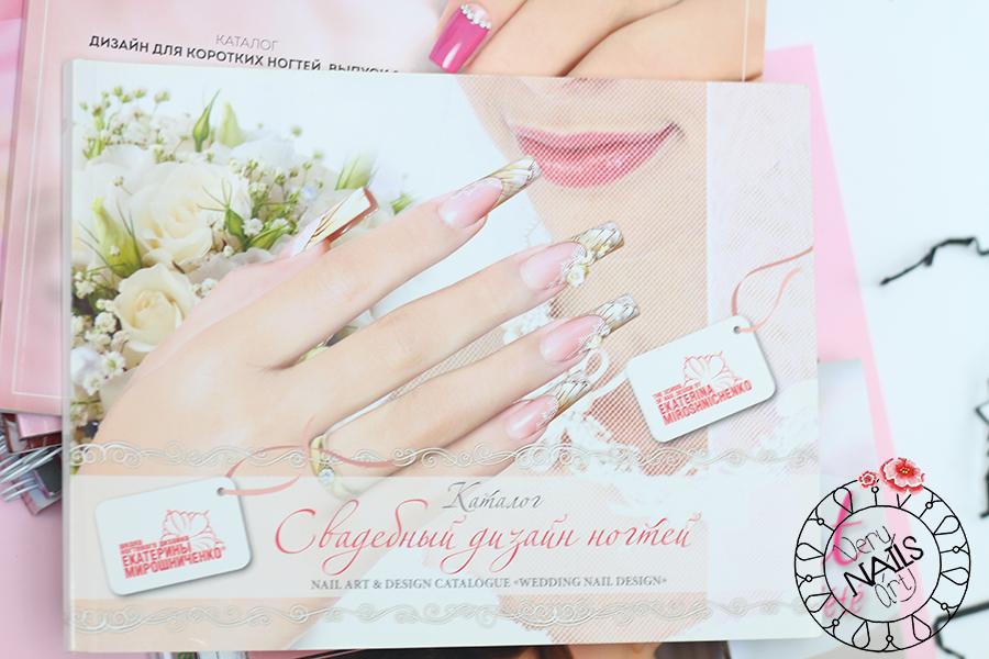 catalogo-nail-art-novias-emi-manicure