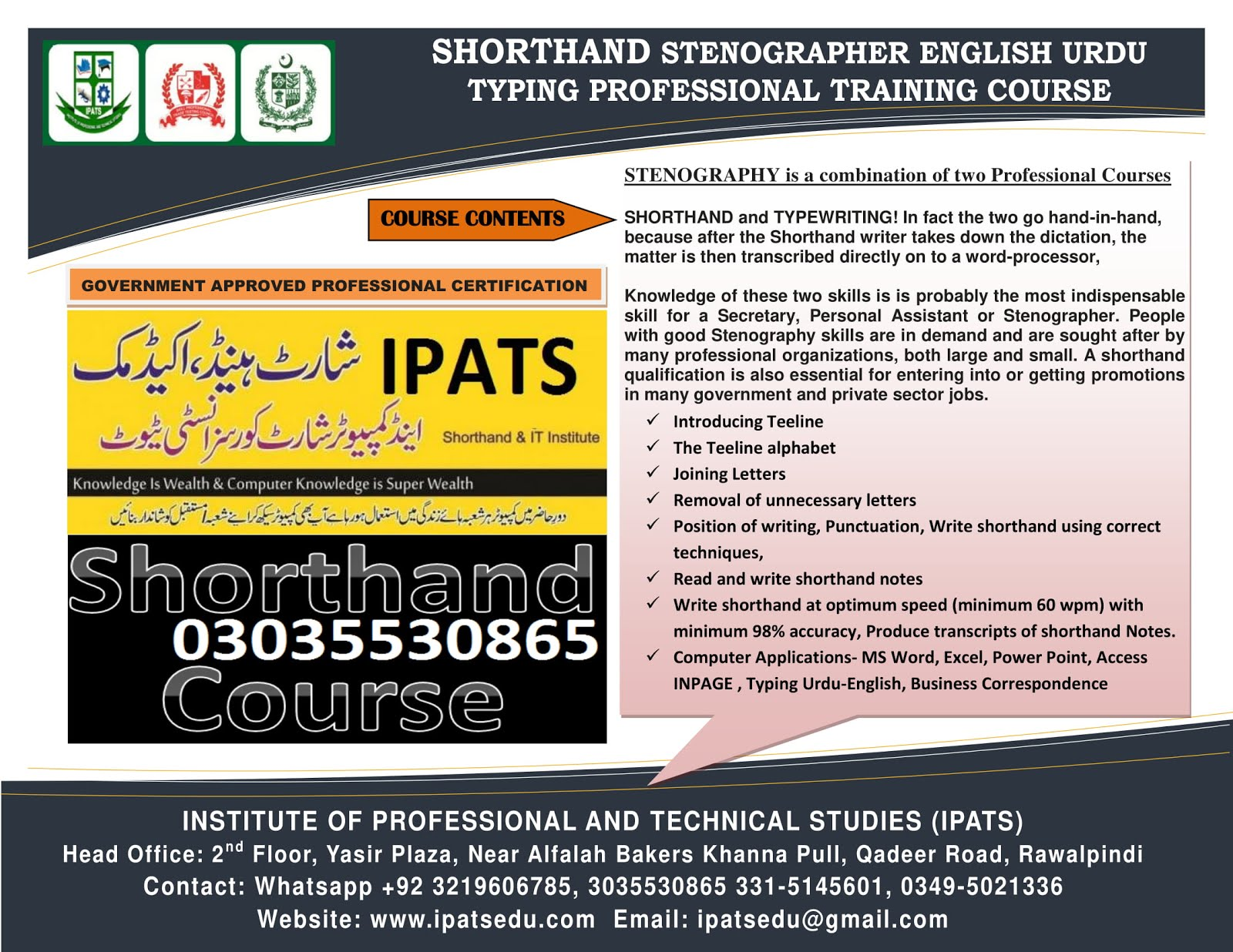 SHORTHAND (PITMAN SHORTHAND TRAINING INSTITUTE) IN RWP, IN RWP