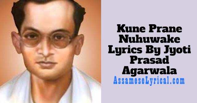 Kune Prane Nuhuwake Lyrics