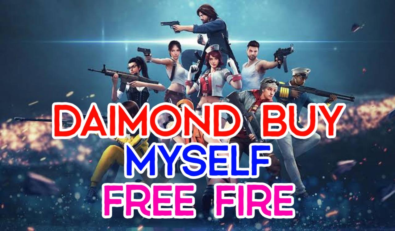 Free fire Daimond  কিনুন নিজে থেকেই।  Buy Diamond on Free Fire by myself