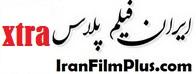 ایران فیلم پلاس Xtra