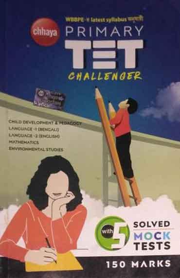 Wb Tet Exam Book