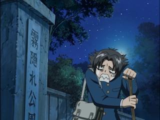 جميع حلقات انمي Shijou Saikyou no Deshi Kenichi مترجم عدة روابط