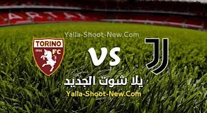 نتيجة مباراة يوفنتوس وتورينو اليوم بتاريخ 04-07-2020 في الدوري الايطالي