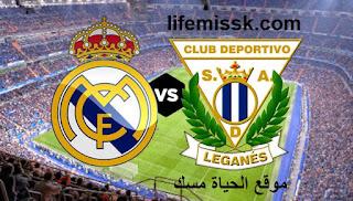 مباراة ريال مدريد وليغانيس بتاريخ 19-07-2020 والقنوات الناقلة في الدوري الاسباني