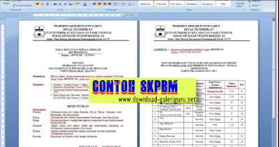 Download File SKPBM SD-SMK Sederajat, Format Ms. Office - Download Galeri Guru