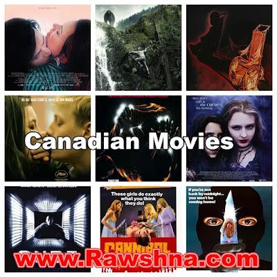 افضل افلام كندية على الإطلاق